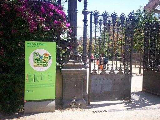 Parc de la Ciutadella gate